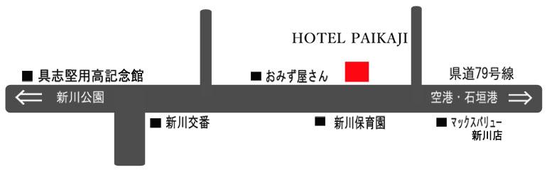 ぱいかじ地図